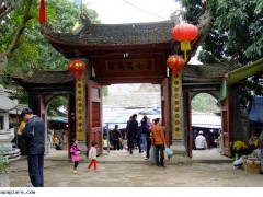 Đền Ông Hoàng Bảy, đền Bảo Hà